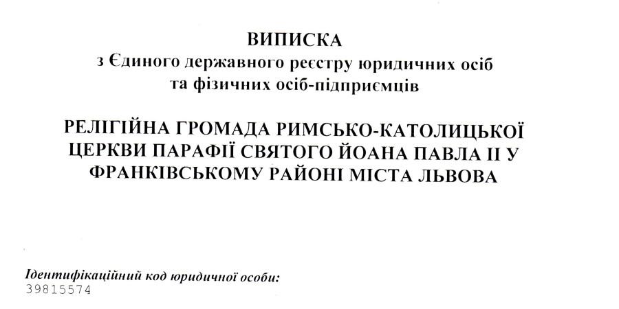 imgкк5енн56667190