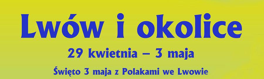 Plakat Lwow_2