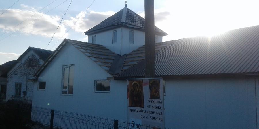 kaplica św. Jana Pawła II, Sokolniki, Stryjska 6